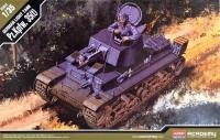 Танк GERMAN ARMY 35(t)