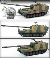 САУ R.O.K. ARMY K9