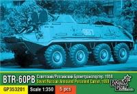 Soviet/Russian BTR-60PB  armoured personnel carrier, 1959, 5 pcs.