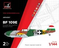 Самолет Messerschmitt Bf 109E ВВС Венгрии, Словакии, Болгарии, Румынии, Хорватии