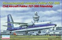 Самолет Fokker F-27-500 Cityhopper
