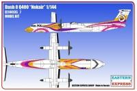 """Dash 8 Q400 """"Nokair"""" (Limited Edition)"""