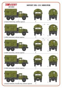 Советский грузовик ЗИЛ-131 кунг