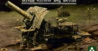 Немецкая осадная гаубица 420mm Big Bertha