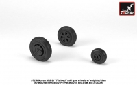 Mikoyan MiG-21 Fishbed wheels w/ weighted tires, mid