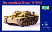 САУ Sturmgeschutz 40 Ausf G ранняя