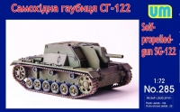 САУ СУ-122