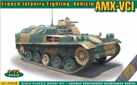 French Infantry Fighting Vehicle