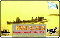 """Русское посыльное судно """"№212/213"""", 1914-1925 гг."""
