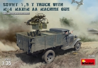 Советский 1,5 тонный автомобиль с счетверенным пулеметом Максим М4