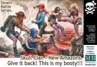 Новые Амазонки. Отдай, это моя добыча!