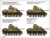 Британский танк Мк.III Lee поздний