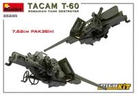 Румынская САУ Tacam Т-60 с интерьером