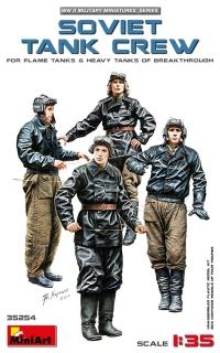 Советский танковый экипаж для огнеметных и тяжелых танков