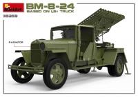 Самоходная ракетная установка БМ-8-24 на базе полуторки