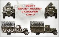 Реактивная пусковая установка ЛАП-7