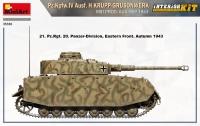 Немецкий танк Pz.Kpfw.IV Ausf.H Krupp-Grusonwerk с интерьером. Август-сентябрь 1943 г.