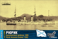 """Броненосный крейсер """"Рюрик"""", 1895 г. Полный корпус."""
