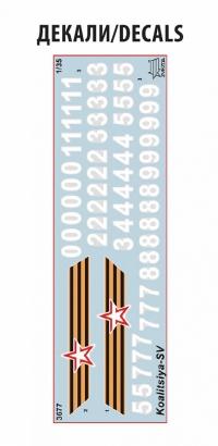 """Российская 152-мм гаубица """"Коалиция"""""""