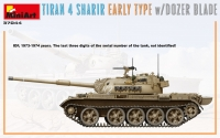 Танк Tiran 4 Sharir ранний с бульдозерным отвалом