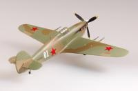 "Самолёт ""Hurricane"" MKII/trop 1941 Russia"