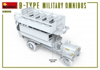 Военный автобус тип Б Omnibus