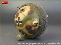 Немецкий шаротанк Kugelpanzer 41(r)