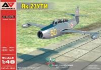 Самолет разработки ОКБ Яковлева тип 23УТИ