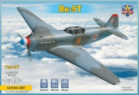 Самолет Як-9Т
