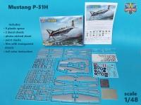 Самолет P-51H Mustang