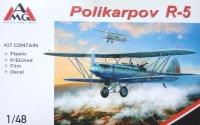 Советский самолет-разведчик Р-5