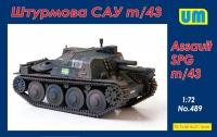 САУ Sav m/43
