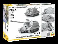 Российская 152-мм гаубица МСТА-С