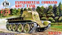 Экспериментальный командный танк КБТ-7