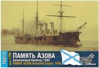 """Броненосный крейсер """"Память Азова"""", 1890 г."""