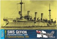 "Германский крейсер SMS ""Gefion"", 1895 г."