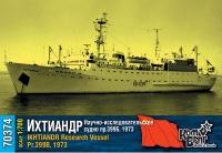 """Научно-исследовательское судно """"Ихтиандр"""" пр. 399Б , 1973 год"""