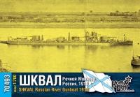 """Русский речной монитор """"Шквал"""", 1910 г."""