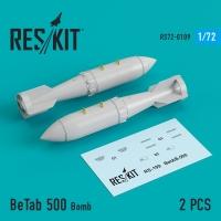 Бетоннобойная бомба БетАБ 500 (2 шт.)-1