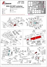 ФТД для самолета ОКБ Микояна тип 29СМТ (экстерьер)