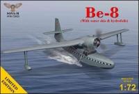 Самолет Бе-8 с транспортной тележкой
