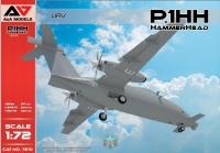 БПЛА P.1HH HammerHead UAV