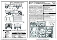 Полуторка (грузовой автомобиль типа АА)