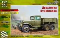 2-тонный грузовик РККА