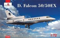 Реактивный пассажирский самолет Dassault Falcon 50/50EX
