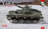 Советский легкий танк Т-60-3