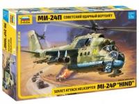 Советский ударный вертолёт МИ-24П