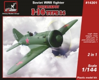 Polikarpov I-16 type 24, Soviet WWII fighter