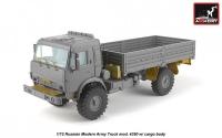 Современный российский военный грузовик 4*4 мод. 4350