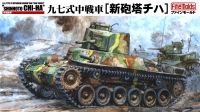 "Танк IJA Type97 Improved Medium Tank 'New turret' ""SHINHOTO CHI-HA"""